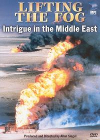 ABC News: Lifting the Fog - Intrigue in the Middle East