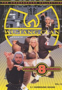Kung Fu of Eight Drunkards