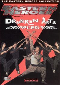 Drunken Arts and Crippled Fist