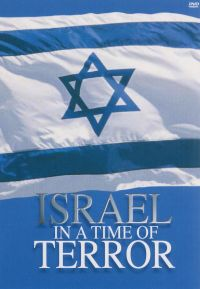 Israel in a Time of Terror