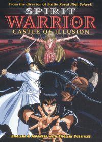 Spirit Warrior: Castle of Illusion