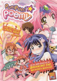 Puni Puni Poemy [Anime OVA]