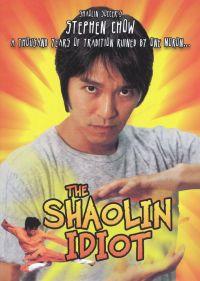 The Shaolin Idiot