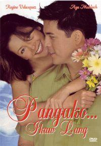 Pangako... Ikaw Lang