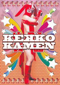 Kekko-Kamen