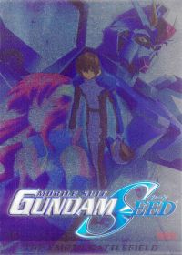 Mobile Suit Gundam SEED: The Empty Battlefield