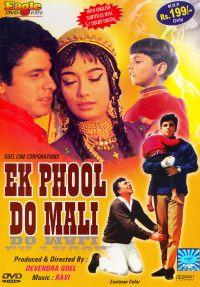 Ek Phool Do Mali
