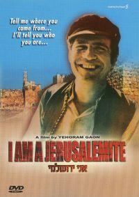 Ani Yerushalemi