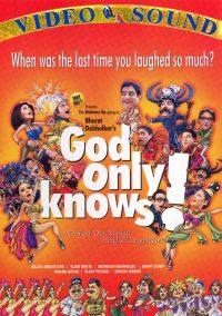 God Only Knows!