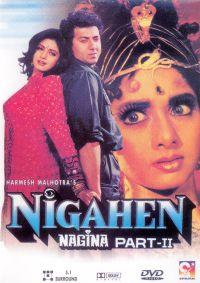 Nigahen