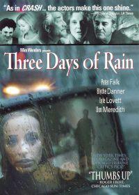 3 Days of Rain