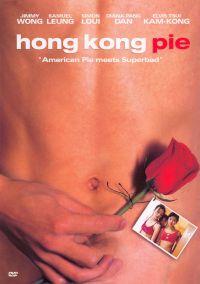 Hong Kong Pie