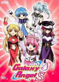 Galaxy Angel S