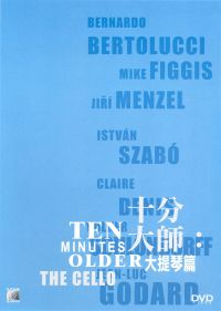 Ten Minutes Older: The Cello