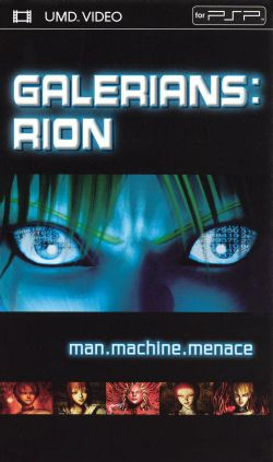 Galerians: Rion [Anime OVA Series]