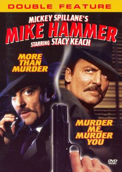 Mickey Spillane's Mike Hammer: Murder Takes All