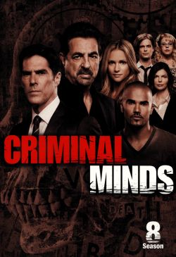 Criminal Minds: The Fallen
