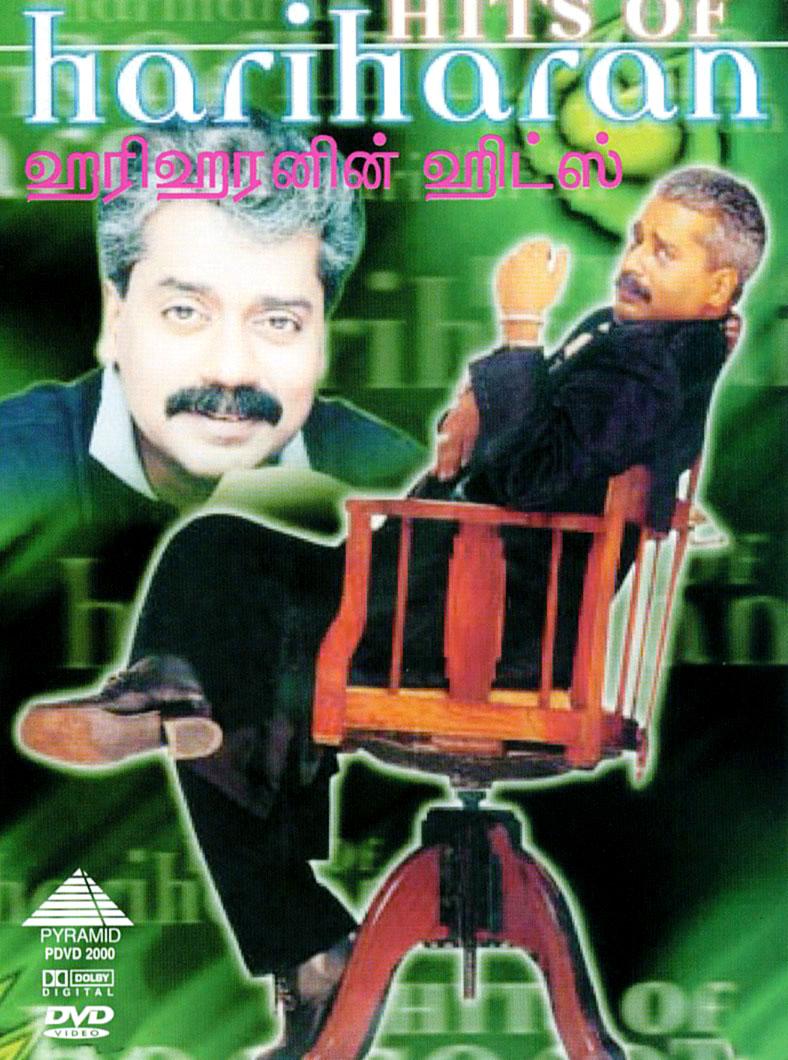 Hariharan: Hits of Hariharan
