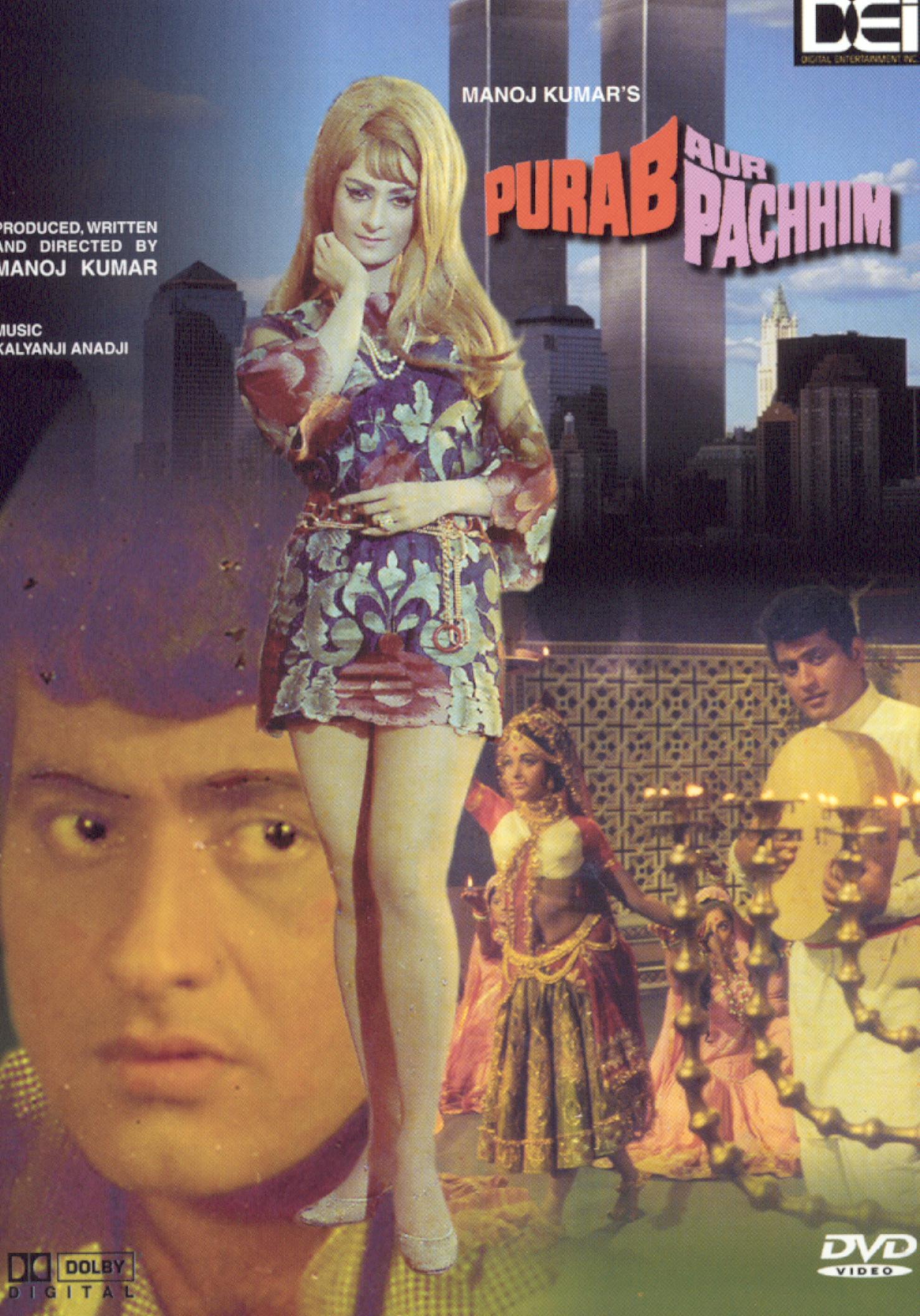 Purab Aur Pachhim