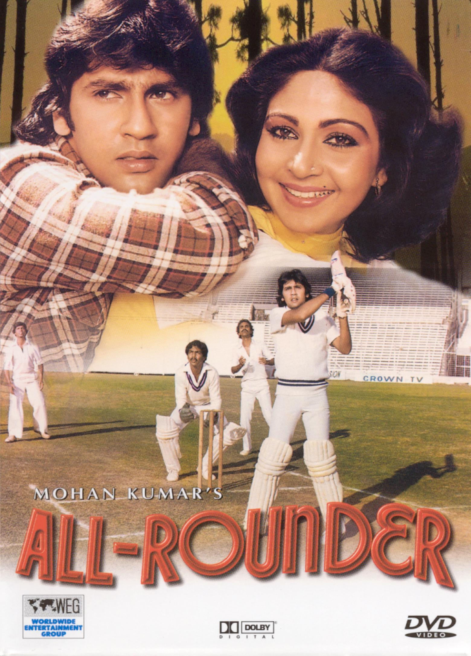 All-Rounder