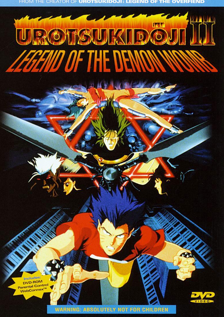 Urotsukidoji II: Legend of the Demon Womb