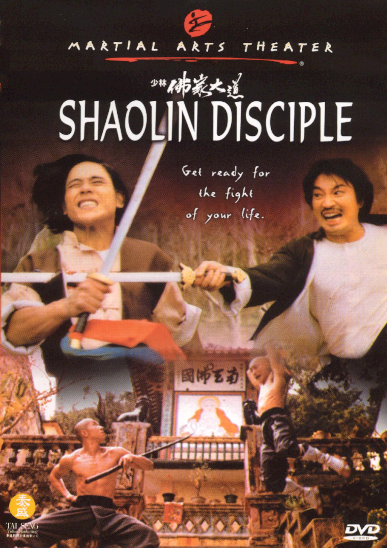 The Shaolin Disciple