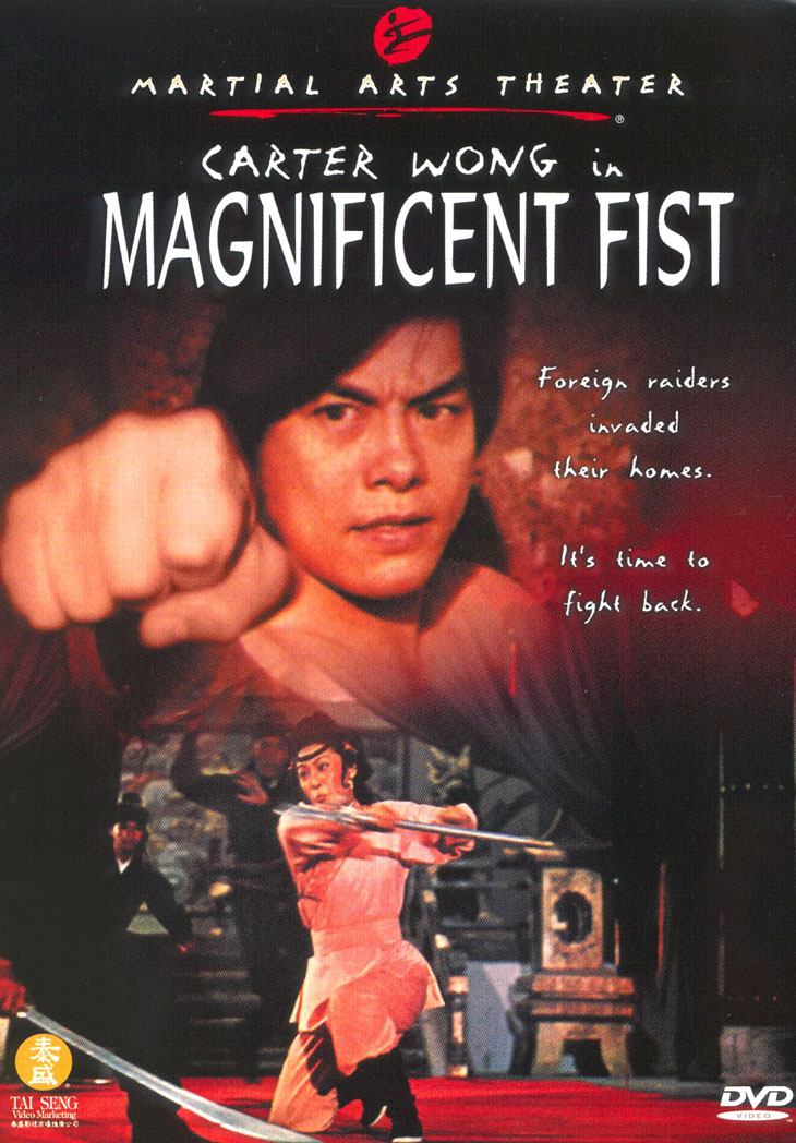 Magnificent Fists