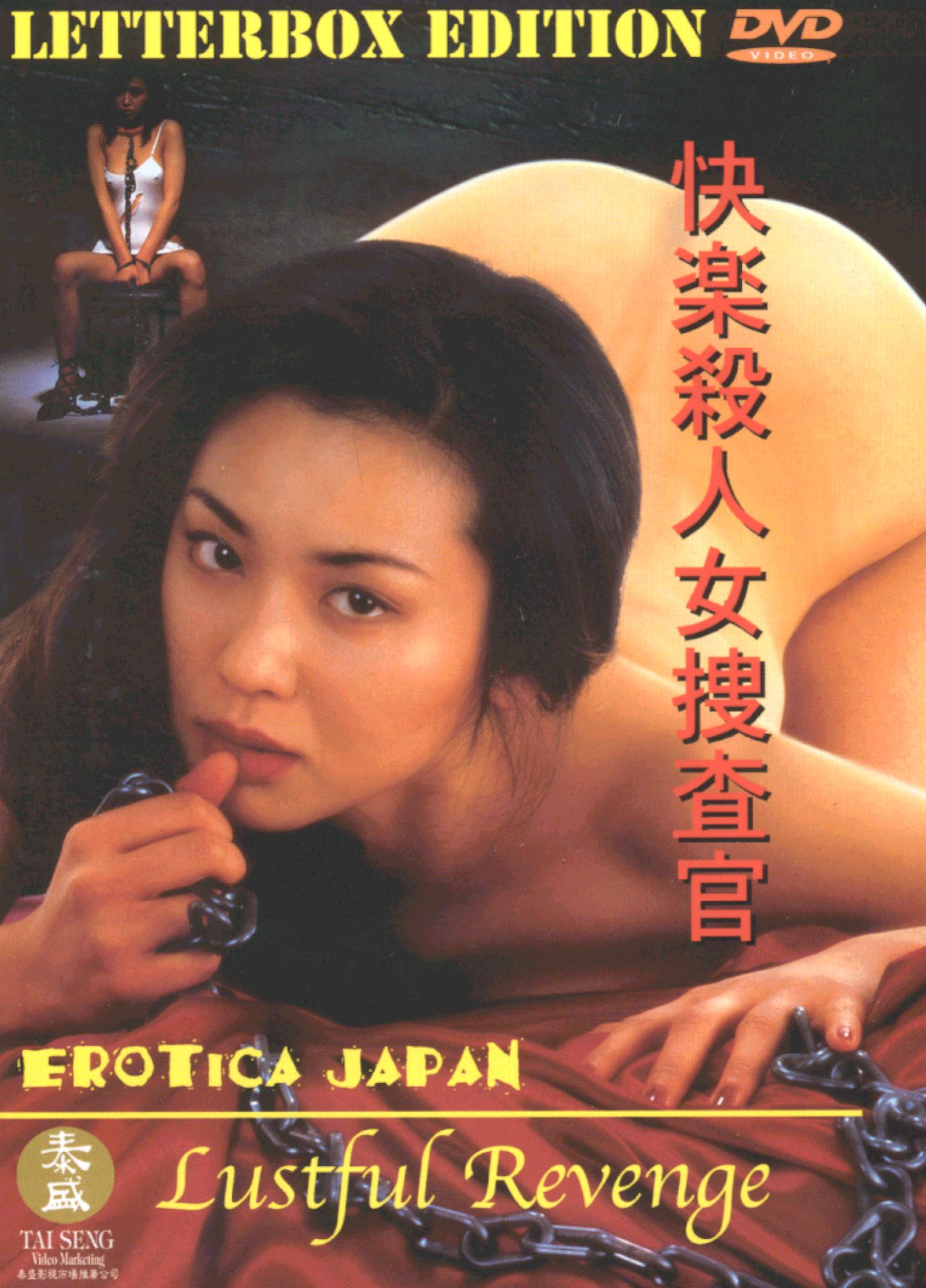 Японский эротик филмы 12 фотография