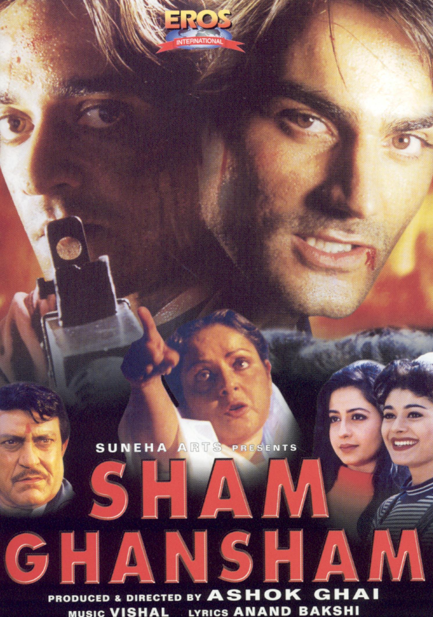 Sham Ghansham