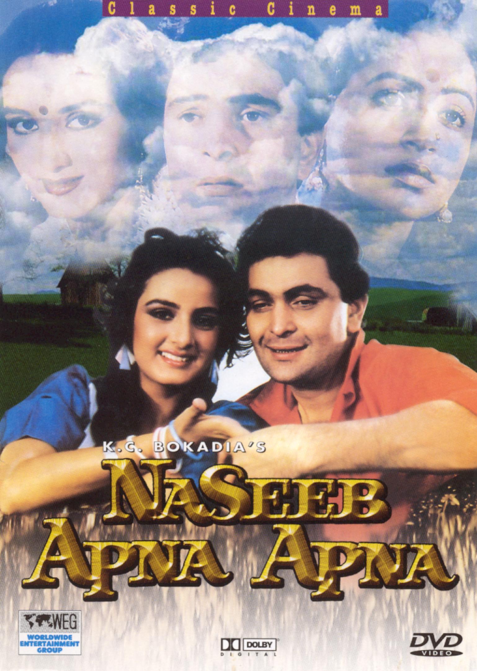 Naseeb Apna Apna