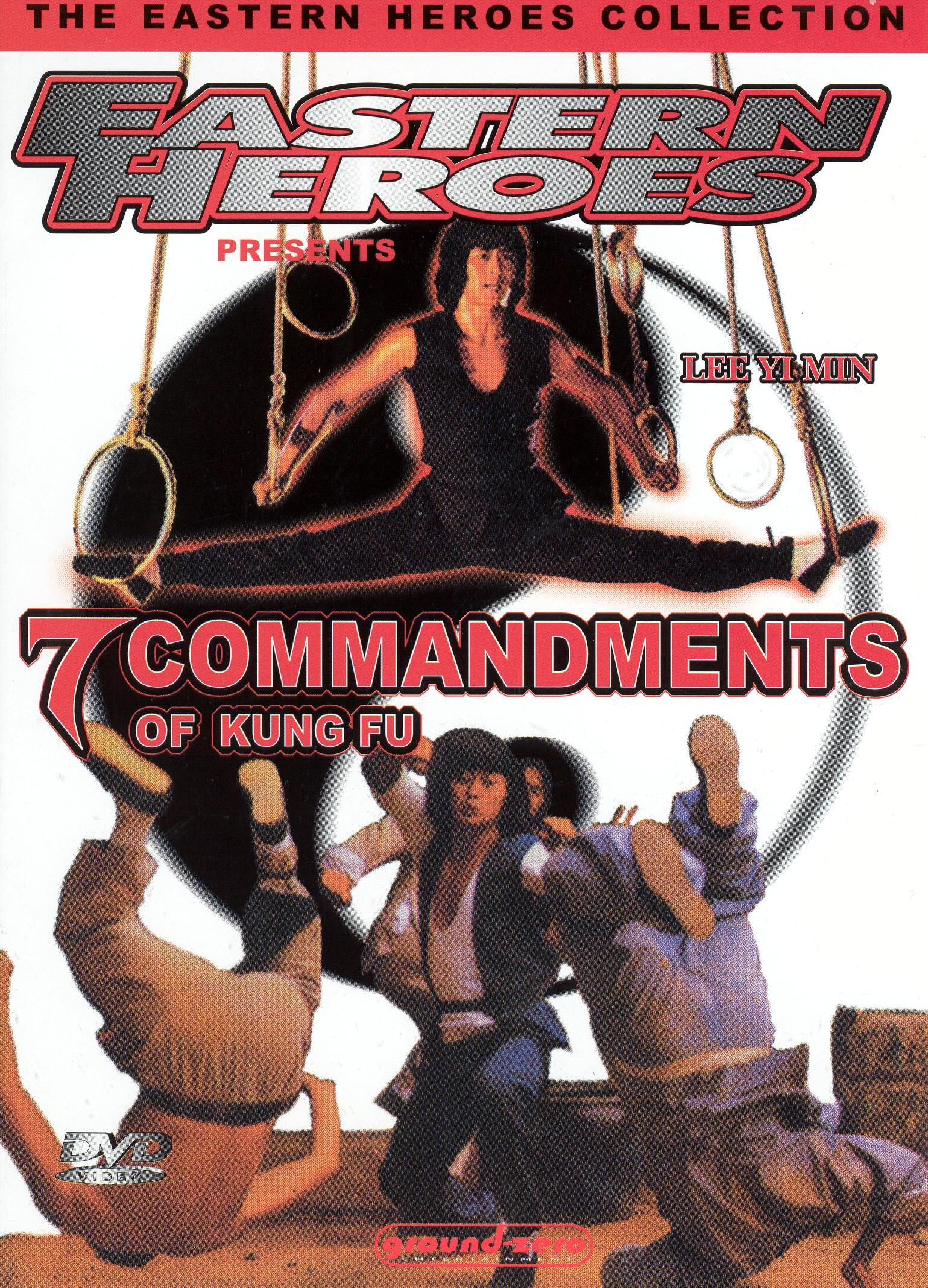 Seven Soldiers of Kung Fu