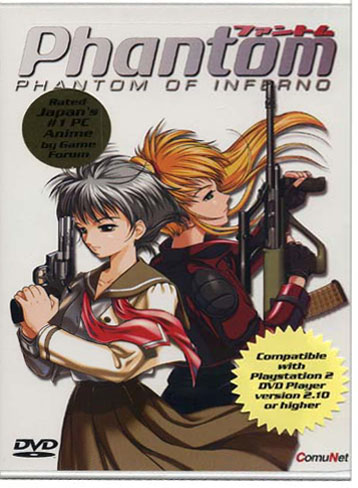 Phantom: Phantom of Inferno [Anime OVA]