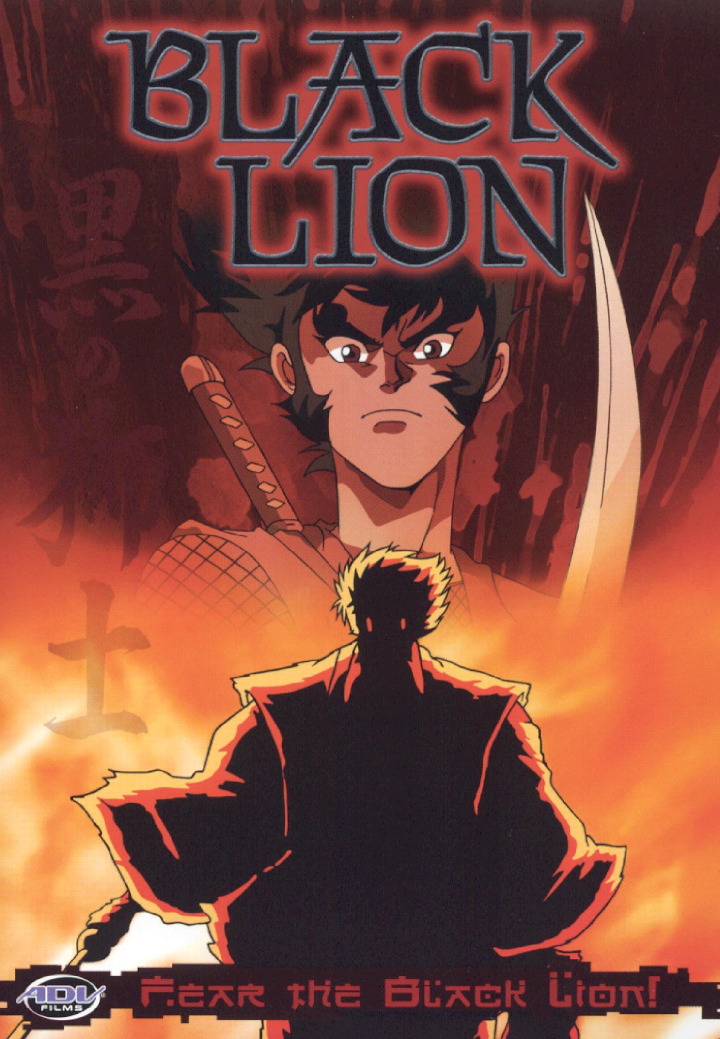 Black Lion: Fear the Black Lion