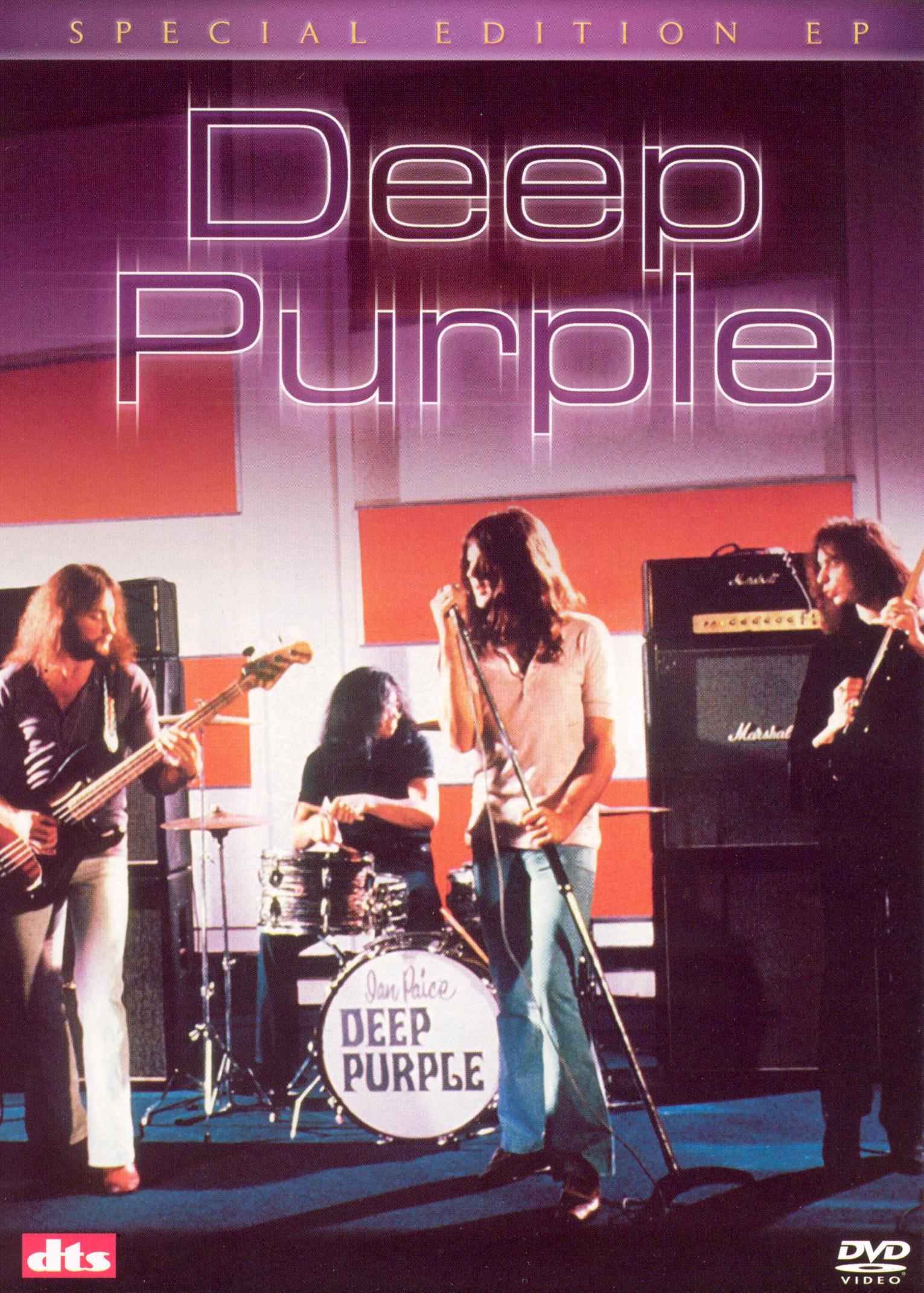 Deep Purple EP