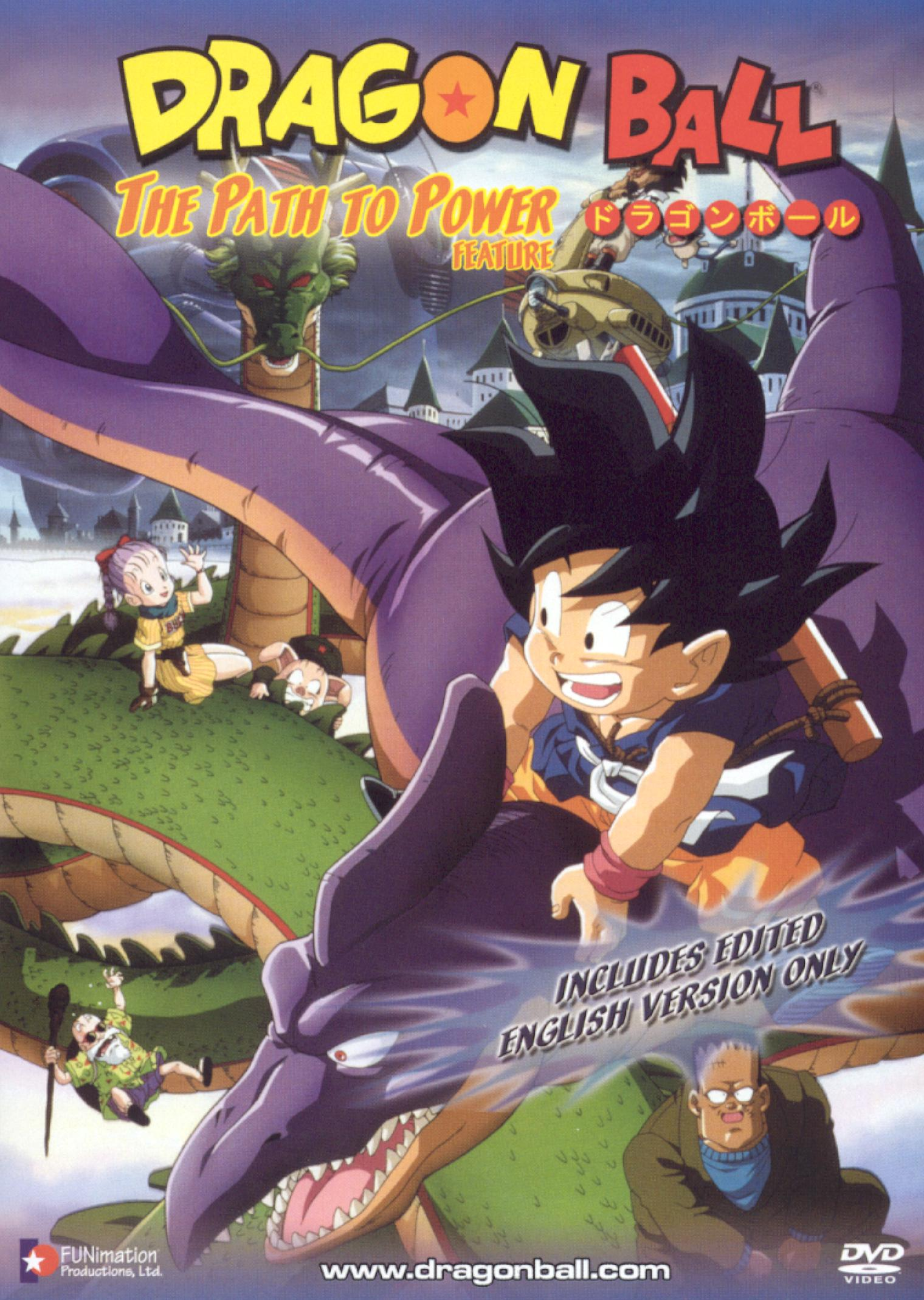 DragonBall: The Path to Power