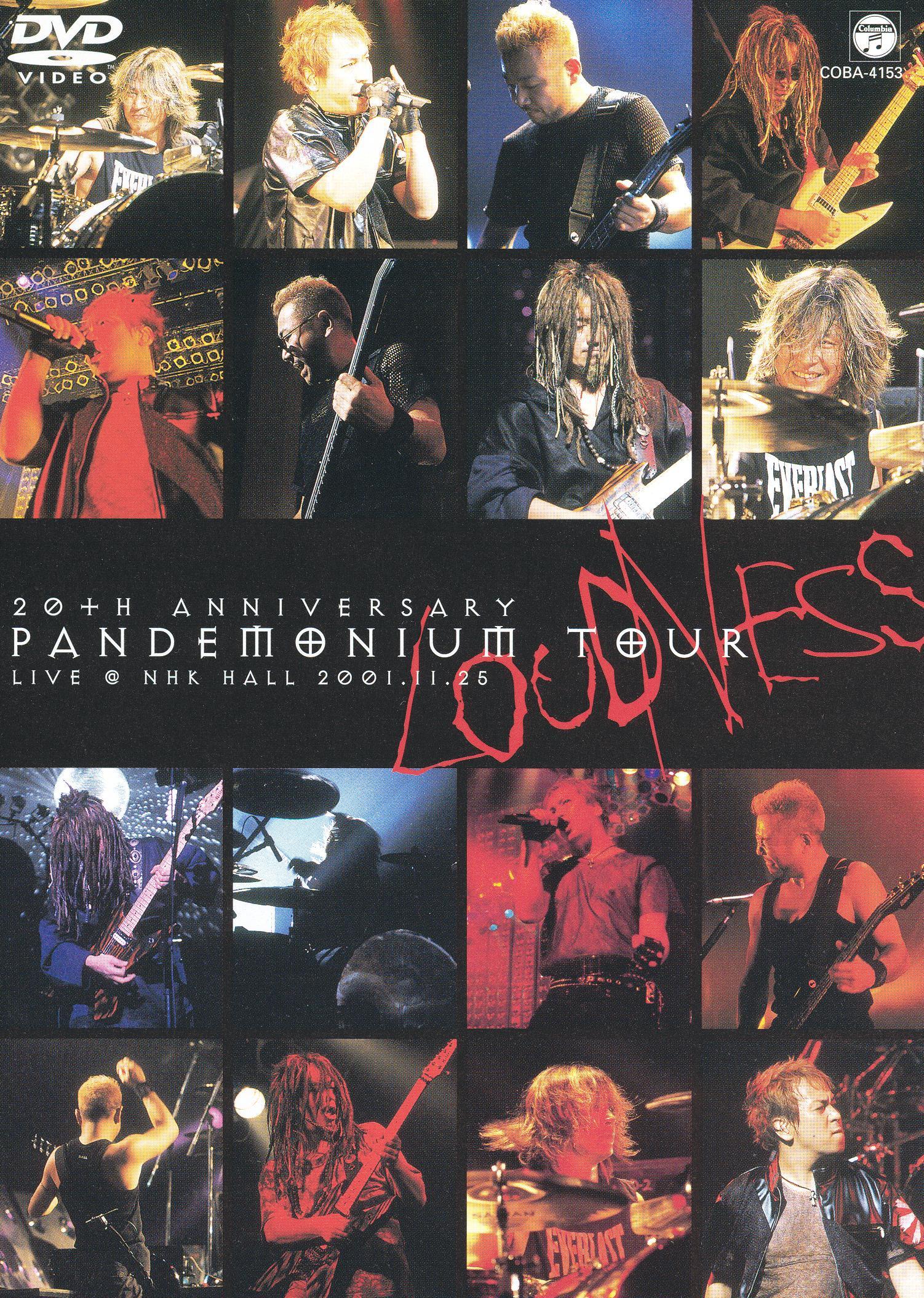 Loudness: 20th Anniversary Pandemonium Tour
