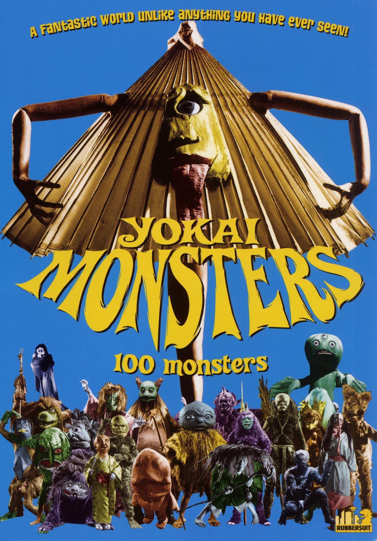 Yokai Monsters: One Hundred Monsters
