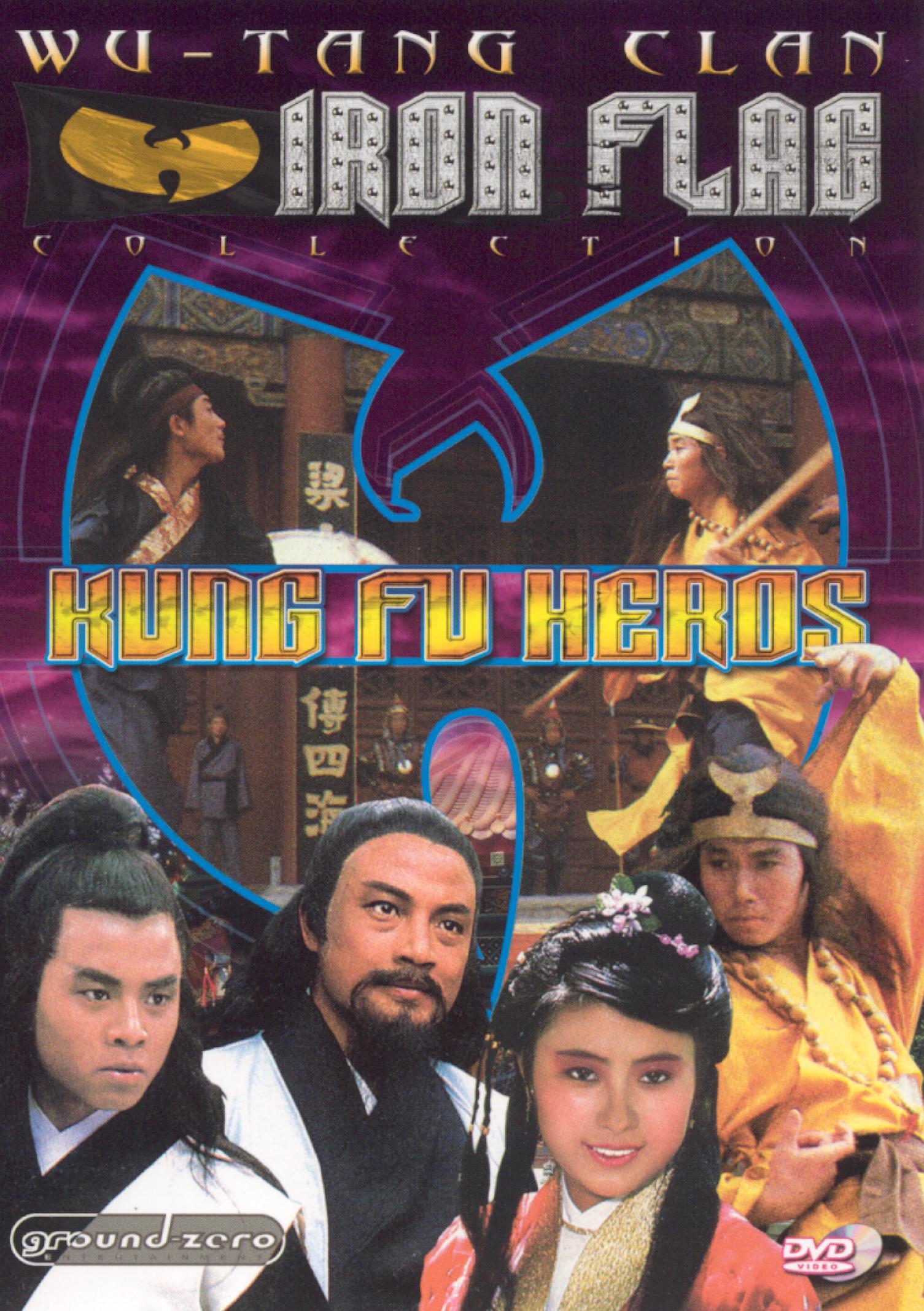 Kung Fu Heros