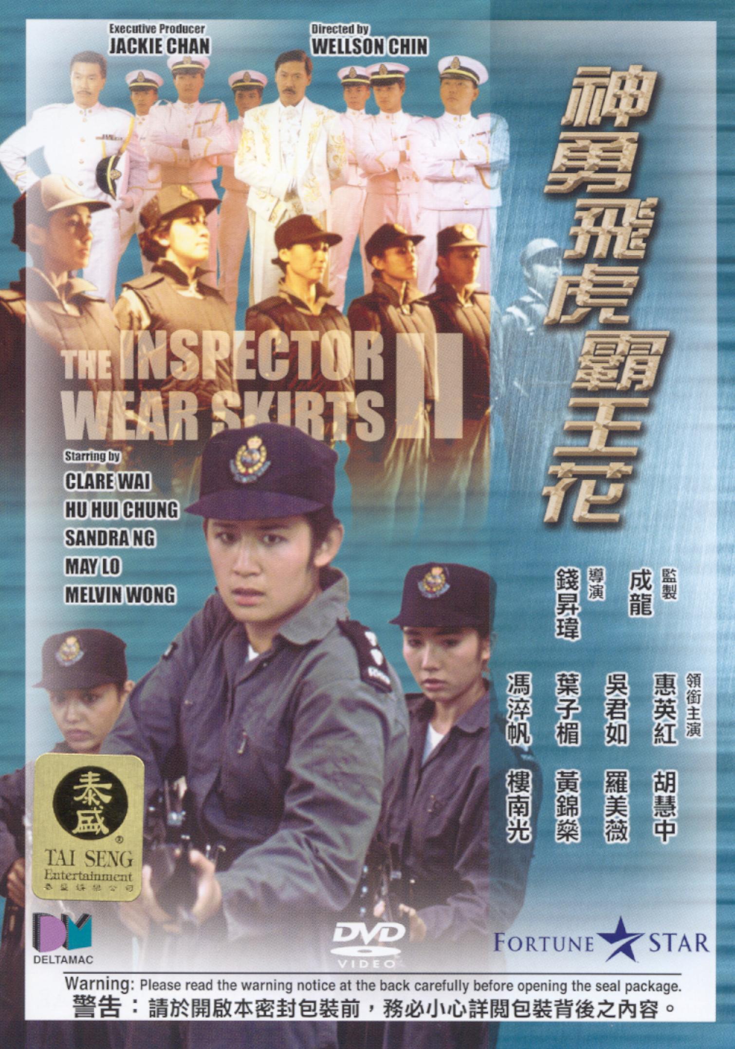 The Inspector Wears Skirts II