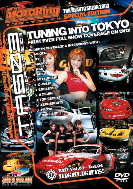 Tokyo Auto Salon 2003: Tuning Into Tokyo