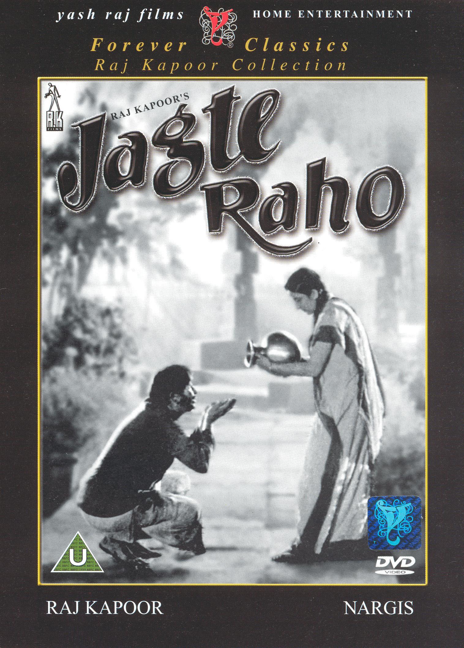 Jagte Raho