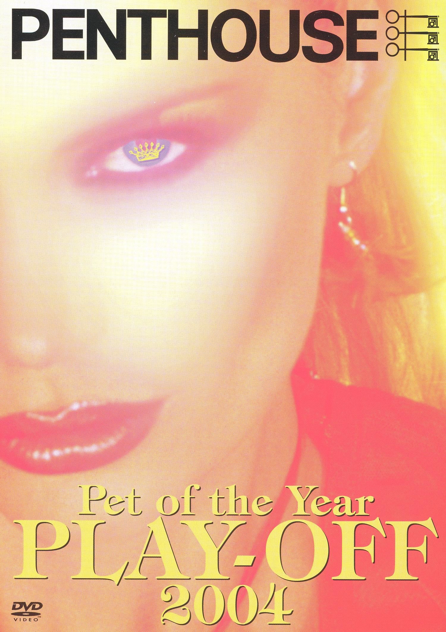Penthouse: Pet of the Year Play-Off 2004