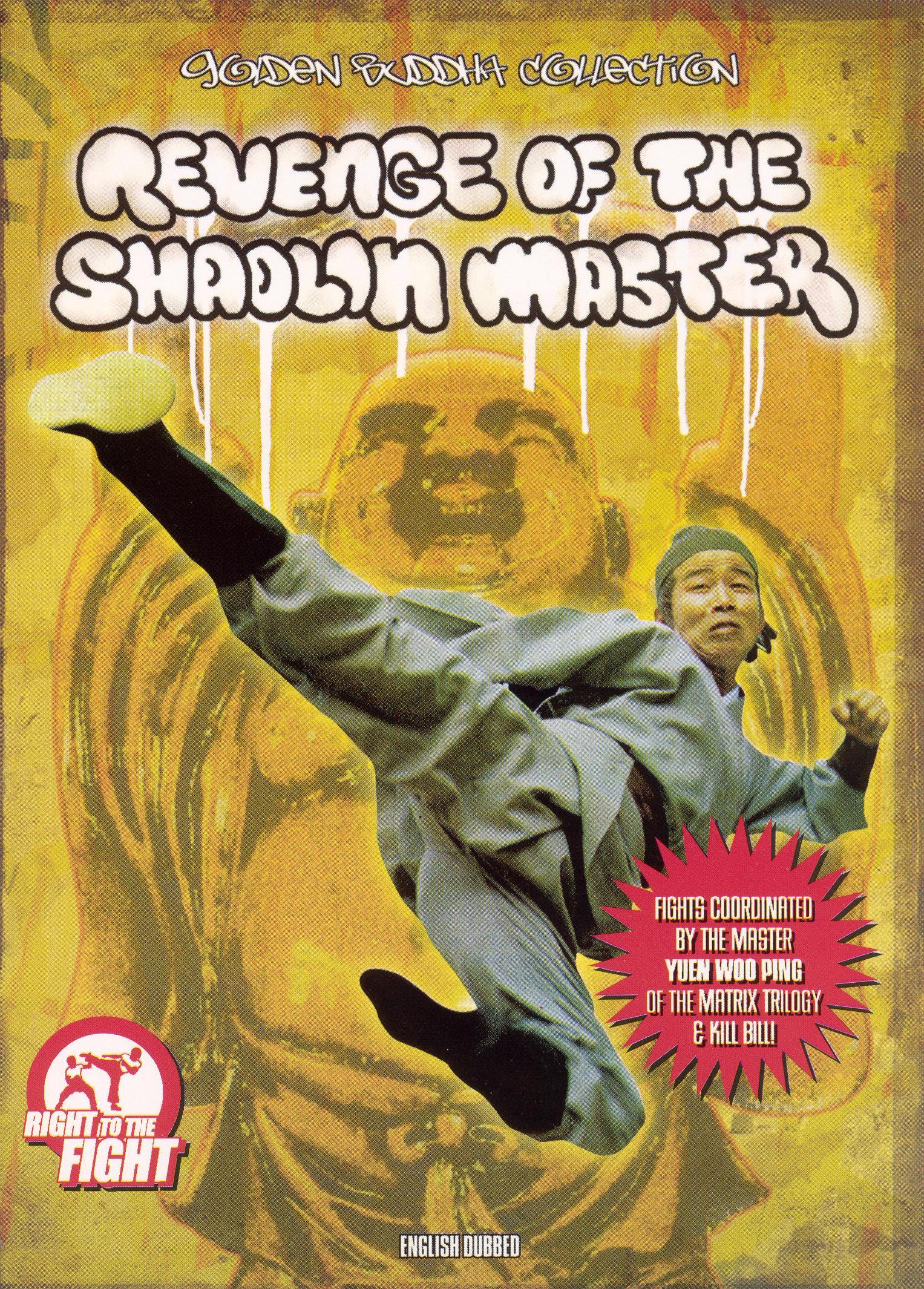 Revenge of the Shaolin Master