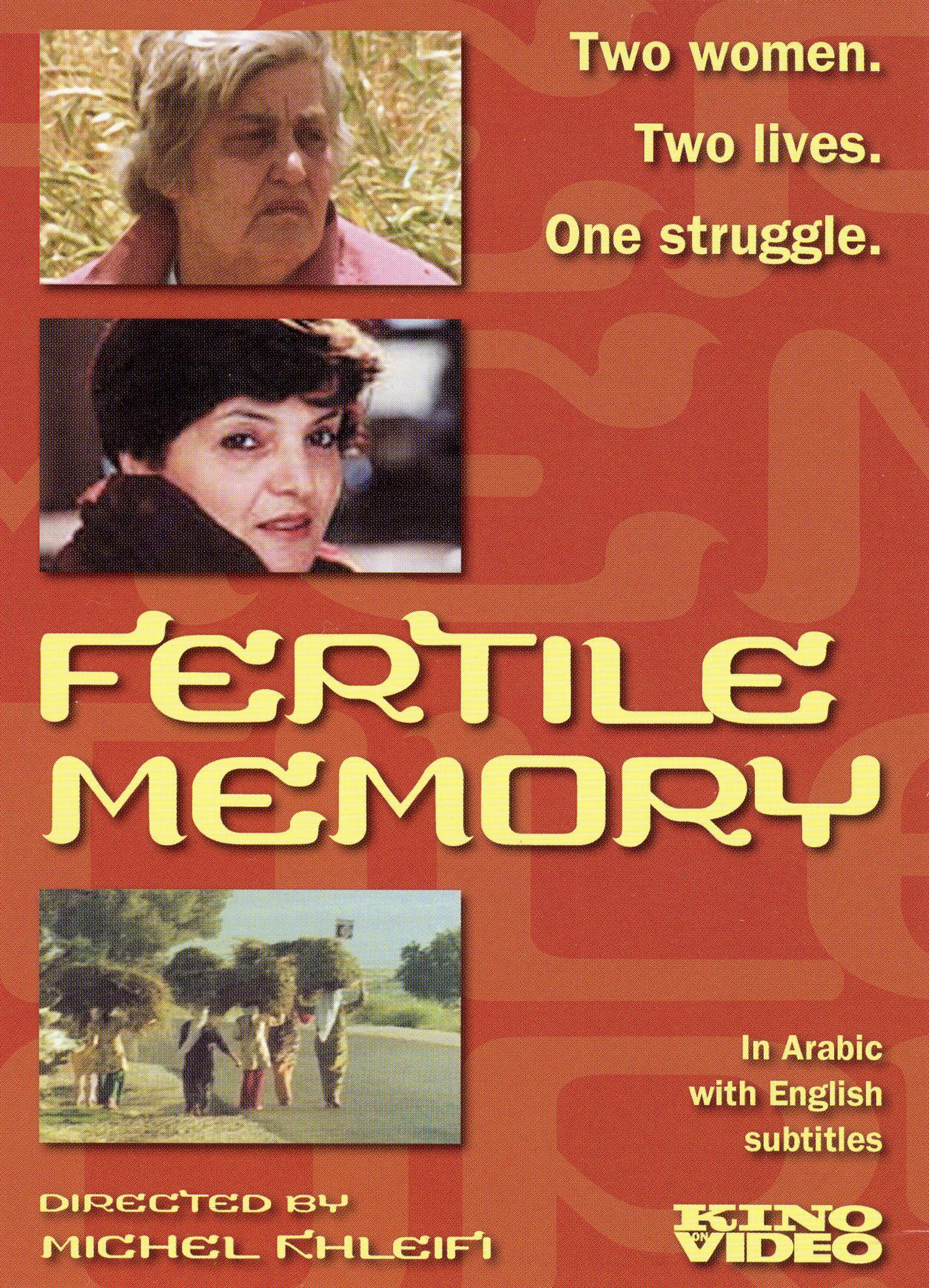 The Fertile Memory