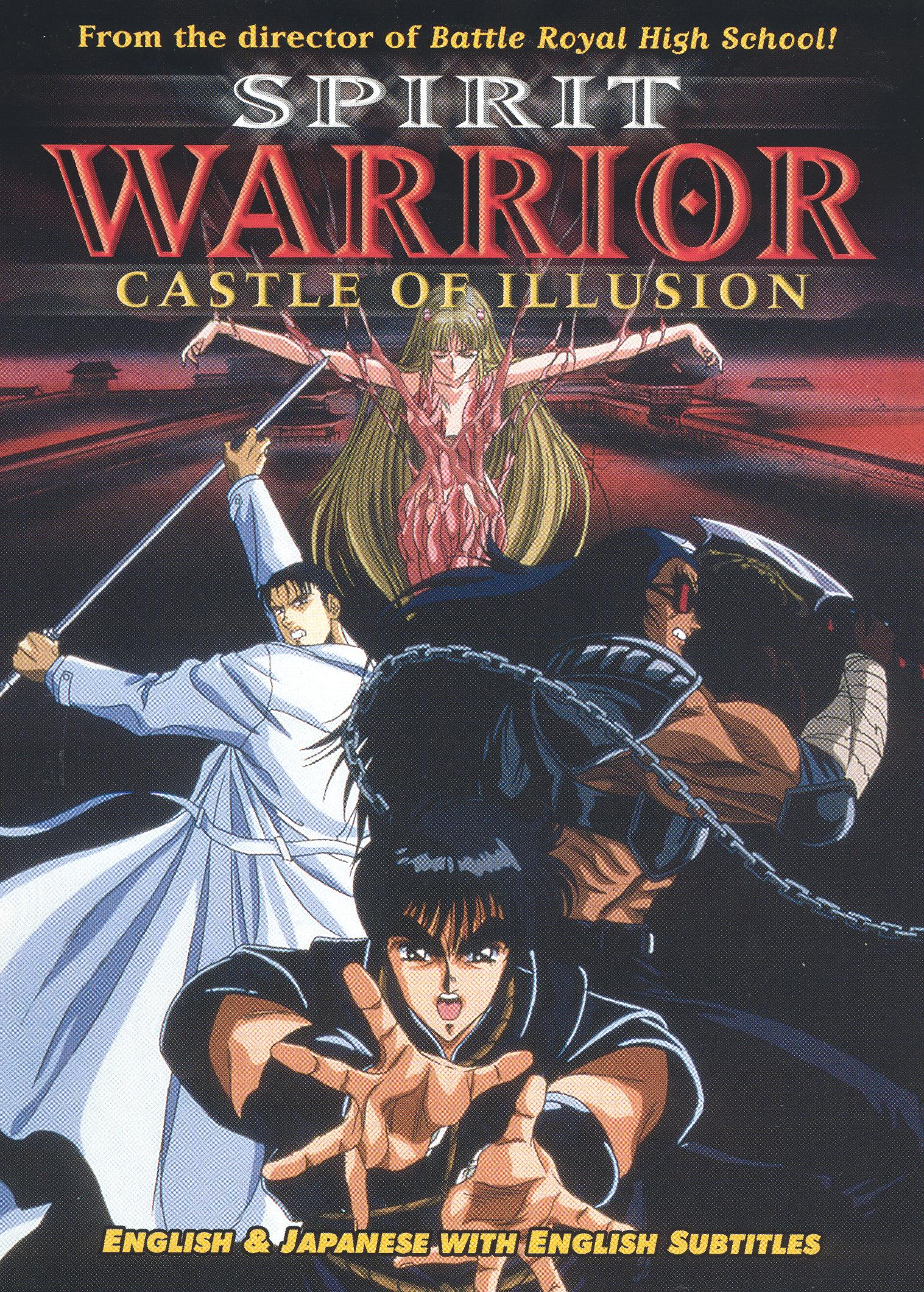 Spirit Warrior: Castle of Illusion