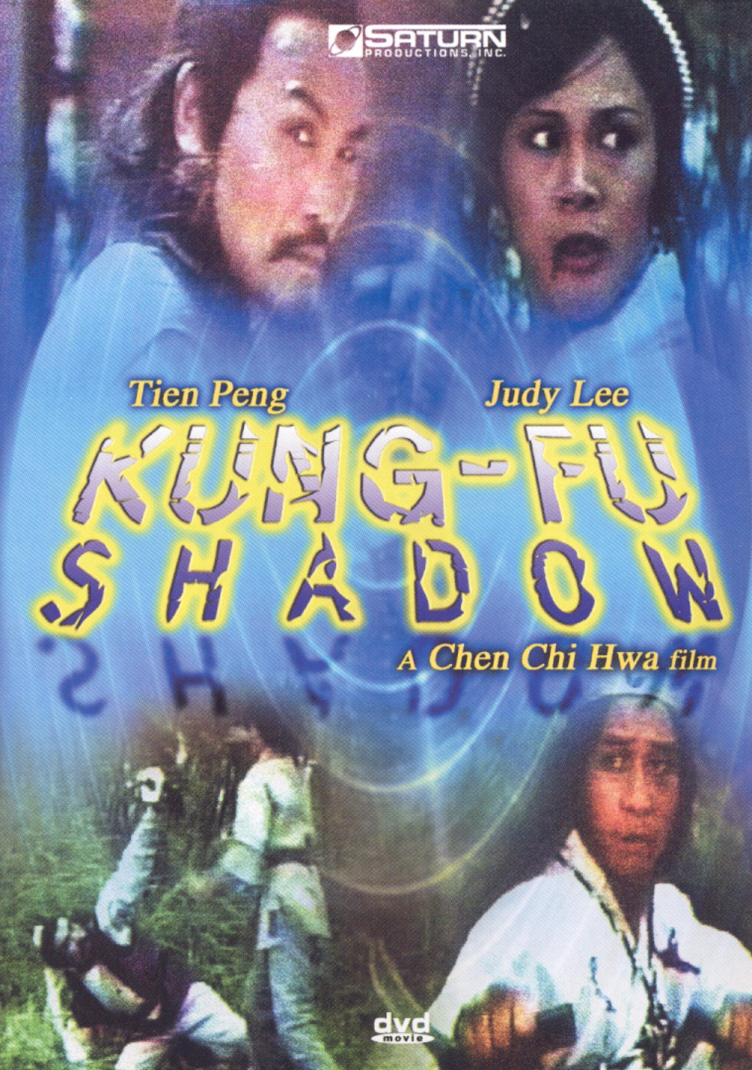 Kung Fu Shadow