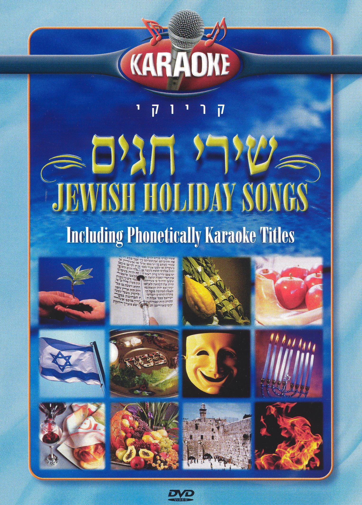 Karaoke: Jewish Holiday Songs