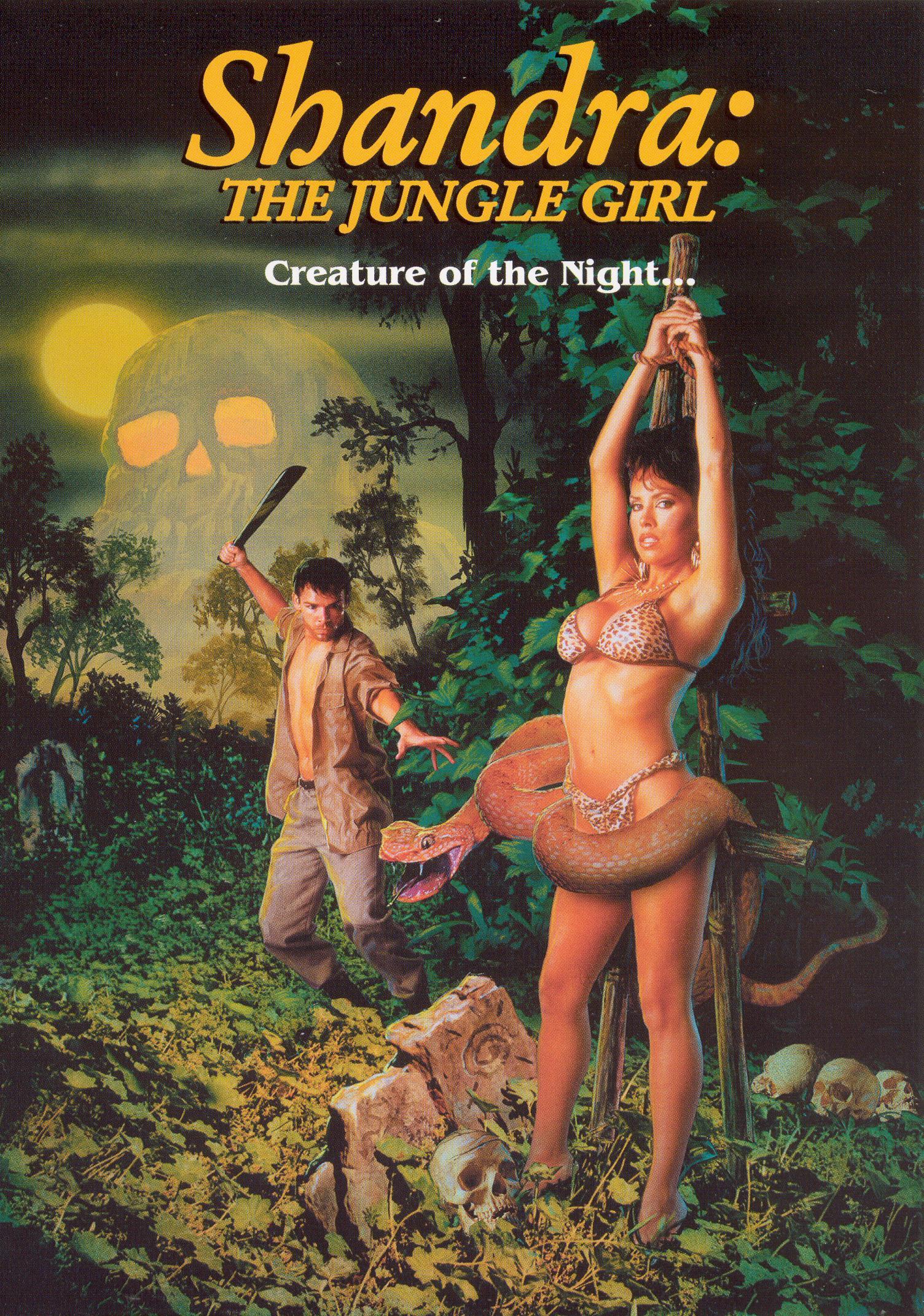 Секс комедии в джунглях 16 фотография