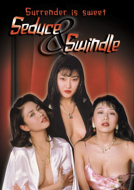 Seduce and Swindle