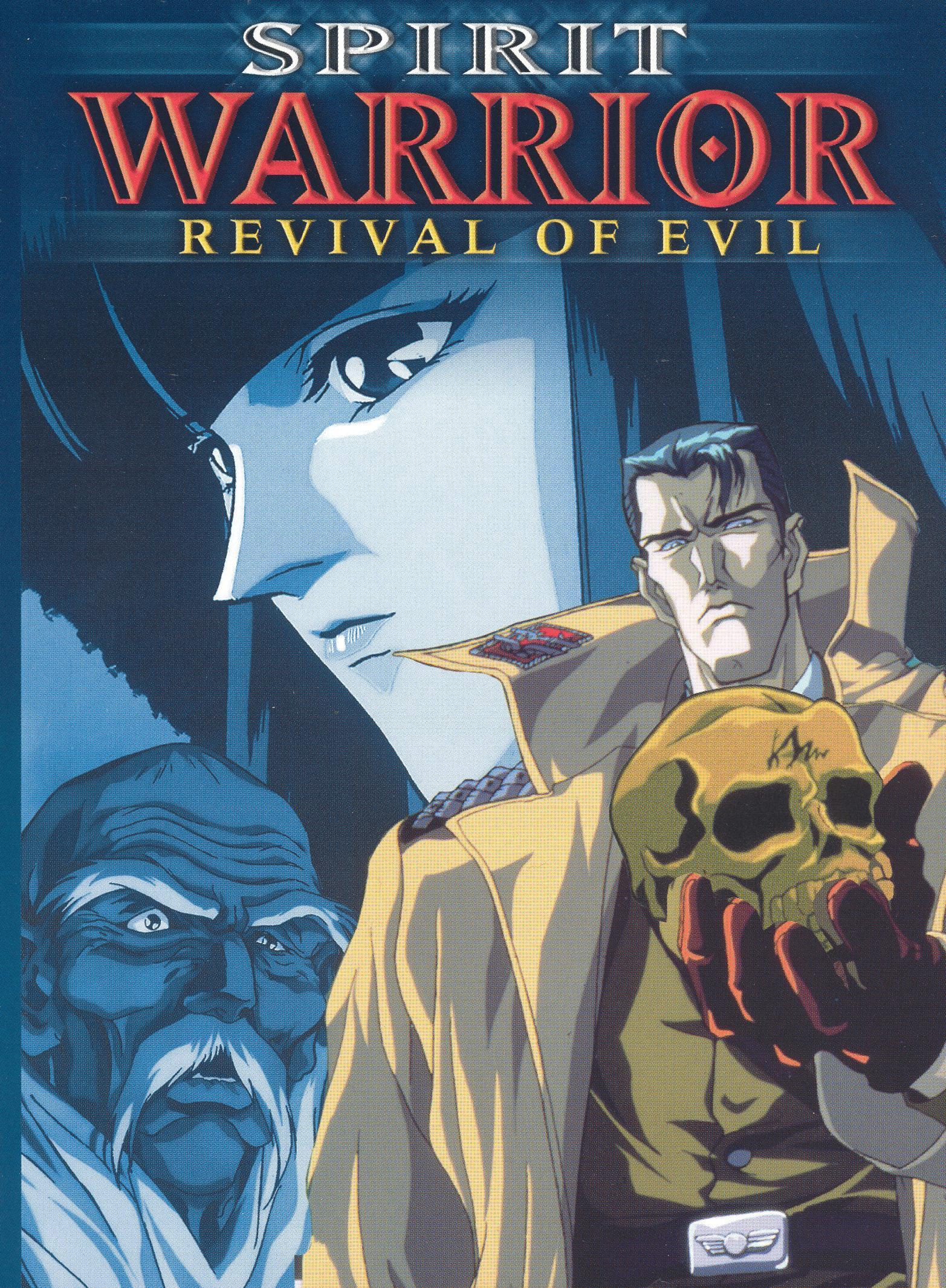 Spirit Warrior: Revival of Evil